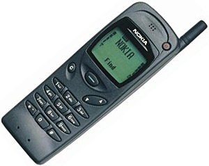 De naam Nokia gaat verdwijnen. Wat was jouw eerste Nokia? En jouw favorite model?-3110-jpg